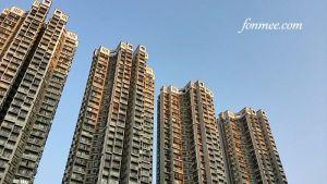 Hk buildings